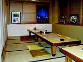 函館 開陽亭 南6条 すすきの本店の雰囲気3