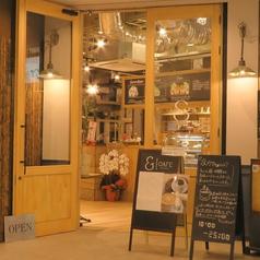 &CAFE アンドカフェの特集写真