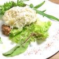 料理メニュー写真塩鱈のブランダード風ポテサラ