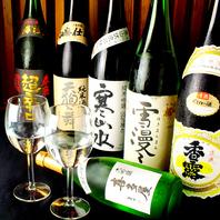 プレミアムな日本酒はワイングラスで…。