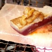 居酒屋食堂 にっぽん一周 南大沢店のおすすめ料理2