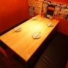 渋谷っ子居酒屋 とととりとん2のおすすめポイント1