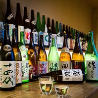 日本酒も豊富にご用意♪荻窪で日本酒を飲みたい時に◎
