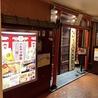 ハムカツ神社 札駅店のおすすめポイント2