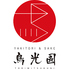 YAKITORI&SAKE 鳥光國 上野の森さくらテラス店のロゴ