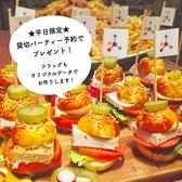 0 zero ゼロ 渋谷のおすすめ料理2