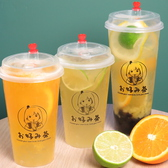 タピオカ専門店 お好み茶のおすすめ料理3