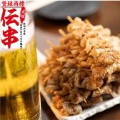 伝串 新時代 富山駅店のおすすめ料理3