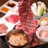 朝獲れ直送ホルモン 大崎肉市場のおすすめポイント3
