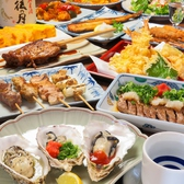 食べ 飲む 楽しむ オーダーのおすすめ料理3