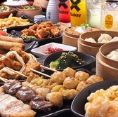てらきん 浜松田町店のおすすめ料理2