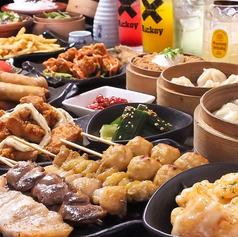 てらきん 浜松田町店のおすすめ料理1