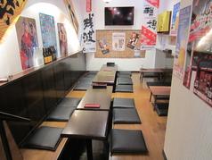 海人 大泉学園店の雰囲気1