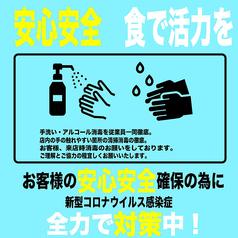 秋葉原 肉寿司のおすすめ料理1
