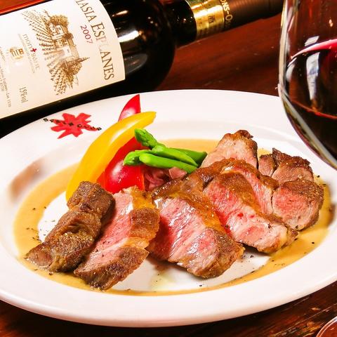 本場スペインの様なバル空間で料理とワインを堪能★【席のみのご予約もGOTOEAT対象】