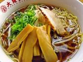 大阪王将 井口店のおすすめ料理3