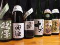 14年11月:月替えで変える日本酒!