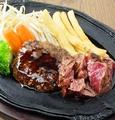 料理メニュー写真神戸牛入り粗挽きハンバーグ&ハラミステーキ