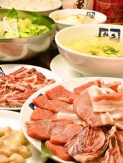 牛角 東比恵店のおすすめ料理1