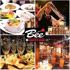 ビー Bee 難波店のおすすめ料理1