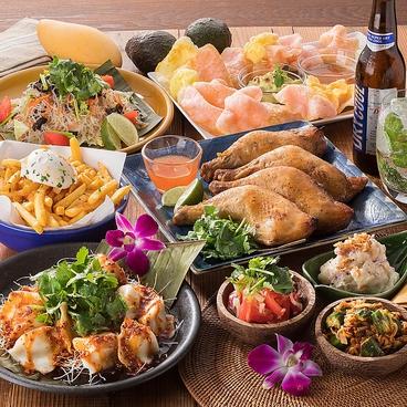 ビアガーデン YOKOHAMA NIGHT MARKET みなとみらい クロスゲートのおすすめ料理1