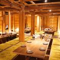 【ご宴会・飲み会に】宴会は最大60名様までOK!個室もございます。2名様~60名様まで個室でご案内可能ですので宴会、会社飲み会、プライベート宴会、仕事終わりに・・・用途やシーンに合わせてご利用いただけます!