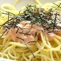 料理メニュー写真たらことマヨネーズのスパゲッティ