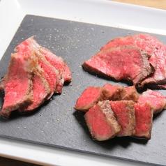 料理メニュー写真本日のおすすめ和牛炭火焼き 三種盛り100g