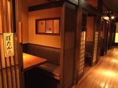 徳樹庵 プラザ町田店の写真