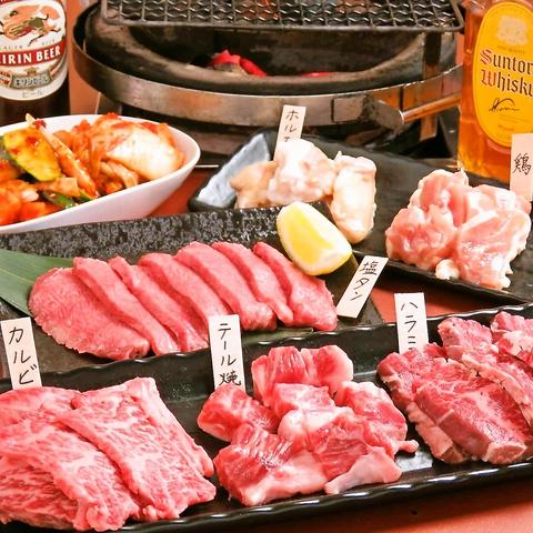 【南大門に来たらまずはこれ☆】焼肉スタンダードコース全8品 90分[飲放]付 5500円