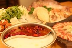 餃子と春巻きの軌跡 王擔 オータンのおすすめ料理1