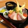 海鮮と創作串天ぷら 魚舟 梅田阪急グランドビル店のおすすめポイント1