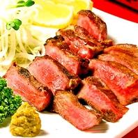 ★極上厚切り牛タンステーキ★