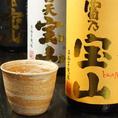 芋・富乃宝山柑橘系の華やかな香味600円
