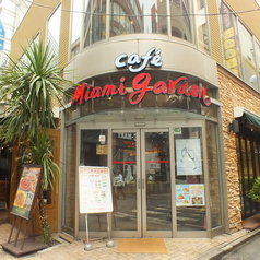 マイアミガーデン 横浜西口五番街店の雰囲気1