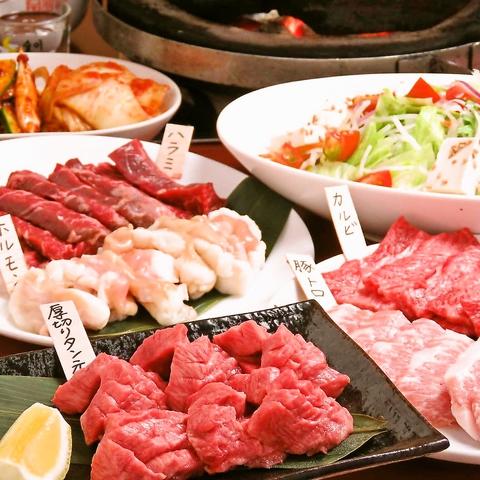 【平日限定】贅沢!!厚切り塩タン含む全8品90分[飲放]付コース5500円