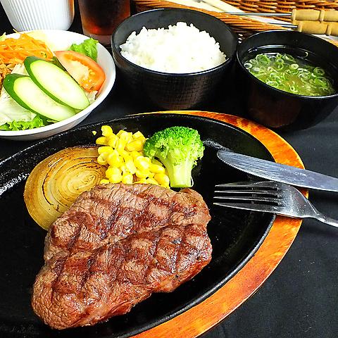 【★ランチ限定】選べる炭焼きステーキ!レッドボスランチ1500円(込)※ライス、スープお替り自由