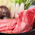 料理メニュー写真和牛すき焼