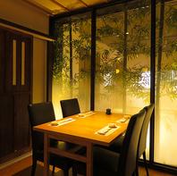 ◆家族のだんらんにも!居心地良い雰囲気のある半個室◆