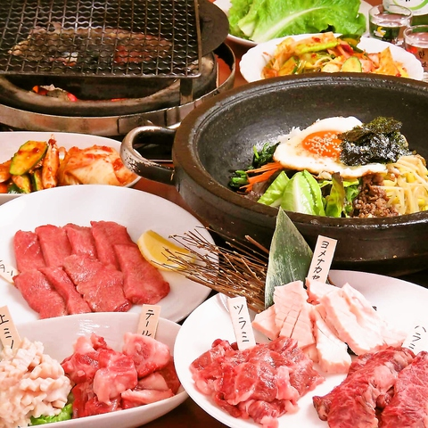【会社帰りや急な宴会に】ビビンバから焼肉まで韓国尽くし全9品コース4000円 ※料理のみ