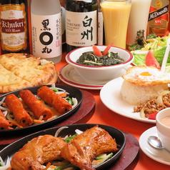 ARATI アジアン&ダイニングバーのおすすめ料理1