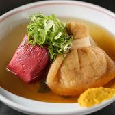 でんや 石山駅前店のおすすめ料理2