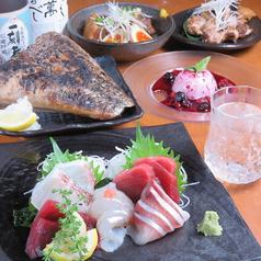 鮮魚と炉端居酒屋 ぜっちょう 武蔵浦和店の写真