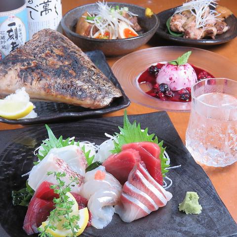 鮮魚と炉端居酒屋 ぜっちょう 武蔵浦和店