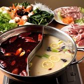 味神館 四日市店のおすすめ料理2
