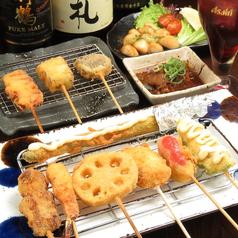串カツ 気合のおすすめ料理2