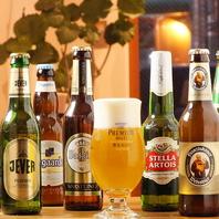 厳選した洋酒【ベルギー・ドイツビール】