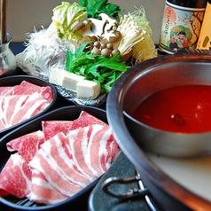 豚と鶏と野菜たち 居酒屋 炭籠のおすすめ料理1