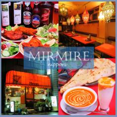 Mirmireの詳細
