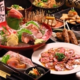 《2時間飲み放題付》料理10品【贅沢 おすすめ宴会コース】5000円※内容は季節によって変わります